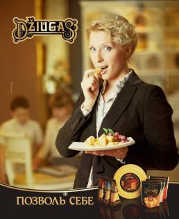 Яна Чурика в рекламе сыра Dziugas