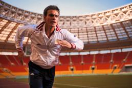 Россия — Спортивная Держава 2011